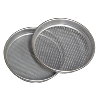 Sieve Set of 2