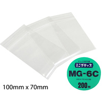 MG6C Ultra Clear Plastic Zip Lock Bags - 200 Pack